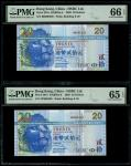 The Hongkong and Shanghai Banking Corporation, group of 6, all with matching low serial number 00040
