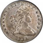 1799 Draped Bust Silver Dollar. BB-159, B-23. Rarity-4. Stars 8x5. AU-53 (PCGS). CAC.