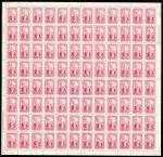 1953年纪23中国工会七次全国代表大会新票全张,共96套,折版,保存完好,少见。 China  Peoples Republic  Peoples Republic Full Sheets 1953