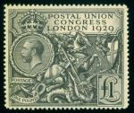 Foreign CountriesEngland1929 Postal Union One pound, black, unused, never hinged.