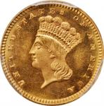 1877 Gold Dollar. MS-65+ (PCGS).