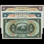 CHINA--PROVINCIAL BANKS. Chekiang Provincial Bank. 1, 5 & 10 Yuan, 1932. P-S874, S875 & S876.