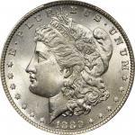 1880-O Morgan Silver Dollar. MS-65 (PCGS). CAC.