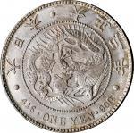 日本大正三年一圆银币。大坂造币厂。 JAPAN. Yen, Year 3 (1914). Osaka Mint. PCGS MS-65.