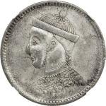 四川省造光绪帝像卢比四期 NGC AU 50 TIBET: AR rupee, Kangding mint, ND (1939-1942)