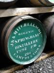 1992年斯普林班克Da-mhile有机威士忌酒桶 完未流通