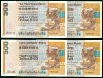 渣打银行500元4枚一组,包括79年一枚及82年3枚,F至VF品相