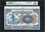 1905年美商上海花旗银行 100元,上海地名,PMG64,非常罕有