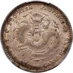 Fukien Province, silver 20 cents, ND (1896-1903), Fukien Mint,  Guangxu Yuan Bao , (LM-296), PCGS AU