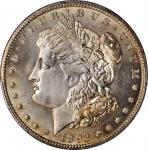 1893-CC Morgan Silver Dollar. Unc Details--Repaired (PCGS).