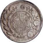 Sinkiang Province, silver 5 miscal, ND (1906), Kashgar,  Da Qing Yin Bi , (Y-25), PCGS Genuine Clean