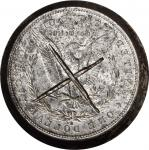 San Francisco Mint Morgan Dollar Reverse Die. Steel. 643.5 grams. 55.50 mm tall, 45.90 mm in diamete