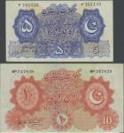 Government of Pakistan, 5 rupees, blue and 10 rupees, red, both ND (1948), value at left, star and