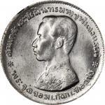 1876-1900年1 泰铢 THAILAND. Baht, ND (1876-1900). NGC MS-64.