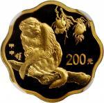 2004年甲申(猴)年生肖纪念金币1/2盎司梅花形 NGC PF 69