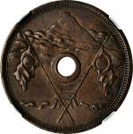 1869年日本一匁铜样币。喜敦造币厂。JAPAN. Bronze Momme Pattern, ND (1869). Heaton Mint. NGC AU-53.