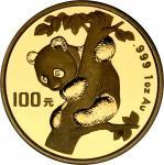 1996年熊猫纪念金币1盎司攀树 PCGS MS 68