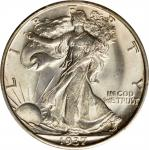 1937-S Walking Liberty Half Dollar. MS-65 (PCGS).