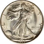 1937-S Walking Liberty Half Dollar. MS-65 (PCGS).