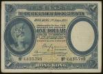 1935年滙丰银行1元,编号G157795,AVF品相,十字摺痕及针孔