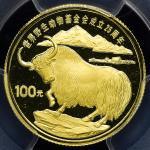 1986年世界野生动物基金会成立25周年纪念金币1/3盎司 PCGS Proof 69