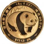 1983年熊猫纪念金币1盎司 NGC MS 68