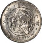 明治三十年(1897年)一圆银币。