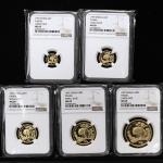 1997年熊猫纪念金币一组5枚 NGC MS