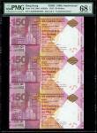 The Hongkong and Shanghai Banking Corporation, $150, 3.3.2015, uncut sheet of 3, AA881/891/901 002,