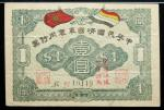 China - National Pacification Army. 1 Dollar Military Note, No Date 1912. Pick-S3814. S/M#C263-1, &#