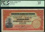 Palestine Currency Board, £5, 20 April 1939, serial number C717449, orange on green and lilac underp