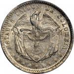 COLOMBIA. 1862 Peso. Bogotá mint. Restrepo 315.1. AU-55 (PCGS).