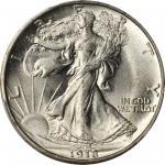 1918 Walking Liberty Half Dollar. MS-65+ (PCGS). Gold Shield Holder.
