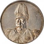 袁世凯像洪宪纪元飞龙纪念普通 PCGS AU Details CHINA. Dollar, ND (1916)