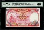 1974年有利银行100元,编号B362364,PMG 66EPQ