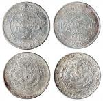 11614   云南省造宣统元宝 光绪元宝库平七钱二分银币各一枚