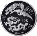 1990年龙凤纪念银币1盎司 NGC PF 69