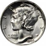 1930-S Mercury Dime. MS-67+ FB (PCGS). CAC.