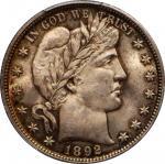 1892 Barber Half Dollar. MS-64 (PCGS).