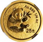 2000年熊猫纪念金币1/4盎司 NGC MS 69