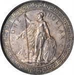 1895年英国贸易银元站洋一圆银币 GREAT BRITAIN. Trade Dollar, 1895. Bombay Mint. Victoria. NGC MS-64.