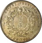 湖北省造双龙一两大字 PCGS AU 58 CHINA. Hupeh. Tael, Year 30 (1904). PCGS AU-58 Gold Shield.