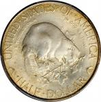 1936 Albany, New York Charter. MS-67 (PCGS).