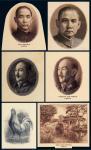 美钞雕刻版印样一组六张