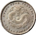 CHINA. Kwangtung. 7.2 Candareens (10 Cents), ND (1890-08). PCGS AU-53 Secure Holder.