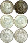 民国时期银币3枚一组,包括1914年袁世凯一元及1934年孙中山像船洋一元2枚,均评PCGS AU58