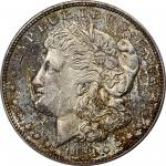 1921 Morgan Silver Dollar. Chapman. Proof-64 (PCGS).