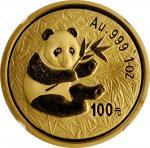 2000年熊猫纪念金币1盎司 NGC MS 69