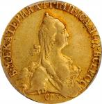 RUSSIA. 5 Rubles, 1772-CNB. St. Petersburg Mint. Catherine II (the Great). PCGS AU-50 Gold Shield.