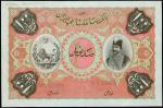 IRAN. Imperial Bank of Persia. 100 Tomans, 1890-1923. P-8s. Specimen. PMG Gem Uncirculated 66 EPQ.